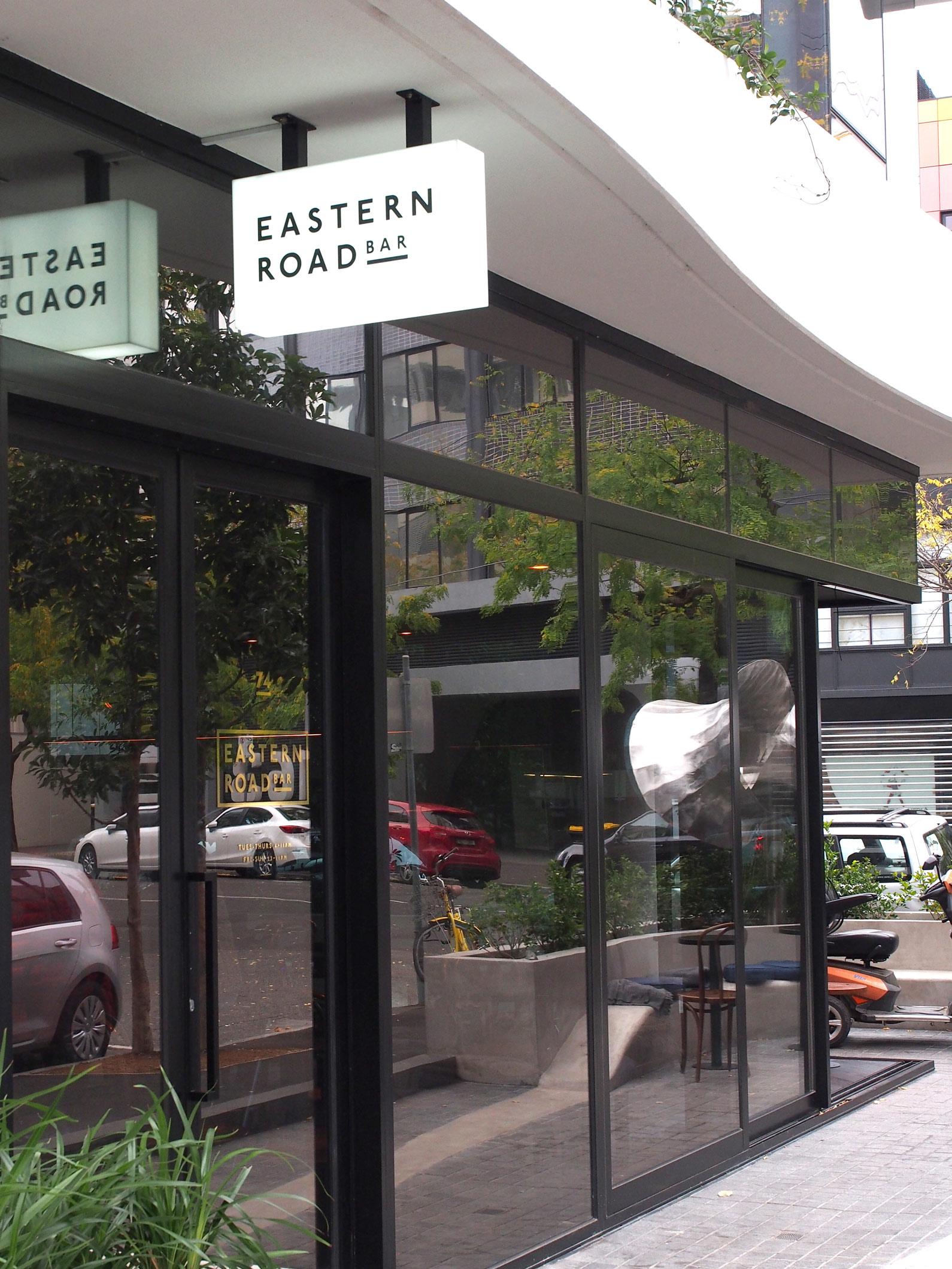 Studio-Mimi-Moon-Branding-&-design-Eastern-Road-Larder-Website